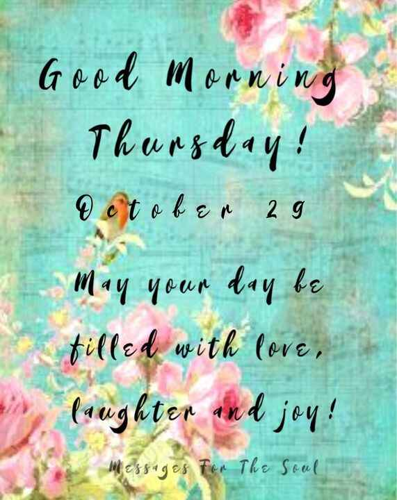 Family and friends... wishing you all a terrific Thursday!